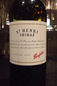Penfolds wine dinner