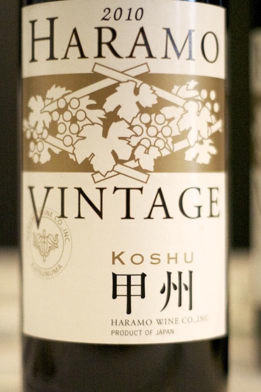 Haramo Koshu wine from Japan
